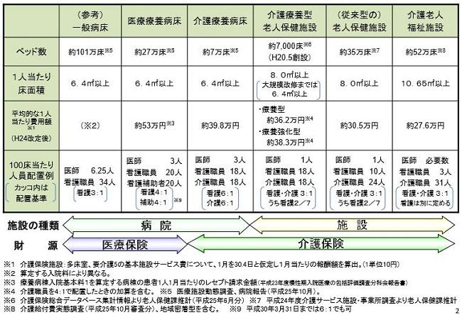 %e3%82%ad%e3%83%a3%e3%83%97%e3%83%81%e3%83%a3123-2