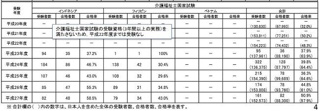 %e3%82%ad%e3%83%a3%e3%83%97%e3%83%81%e3%83%a3130-12