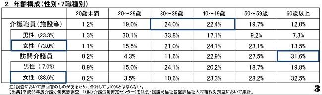 %e3%82%ad%e3%83%a3%e3%83%97%e3%83%81%e3%83%a326-10