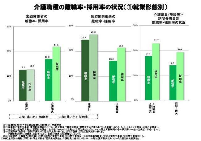 %e3%82%ad%e3%83%a3%e3%83%97%e3%83%81%e3%83%a326-13